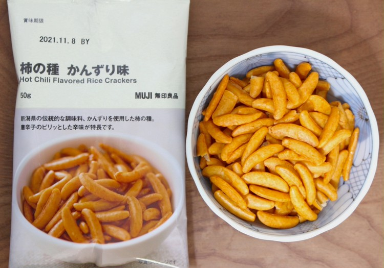 無印良品の柿の種のかんずり味