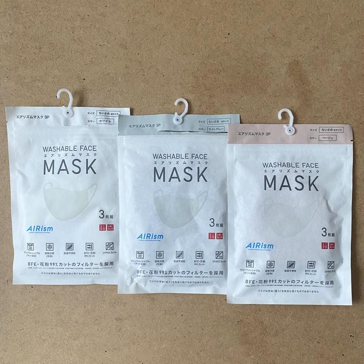 【ユニクロ(UNIQLO)エアリズムマスク】に新色ベージュが登場 ホワイト・グレー・ベージュ3色展開