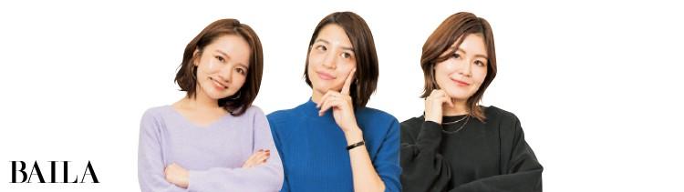 スーパーバイラーズ石本愛衣さん・森田みやびさん・海野尾美紀さん