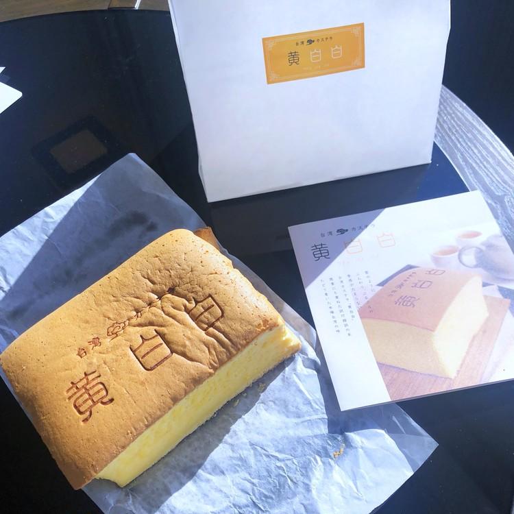 なんば&心斎橋 ふわっふわ台湾カステラ食べ比べ_3