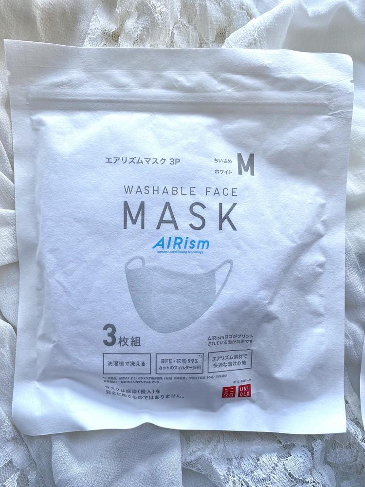 【UNIQLO】進化したエアリズムマスクはここがすごい!新旧比較してみました。_2