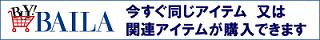 ようこそ新年度★ お仕事に気合いが入る【テンアゲ↑アイテム】8_4
