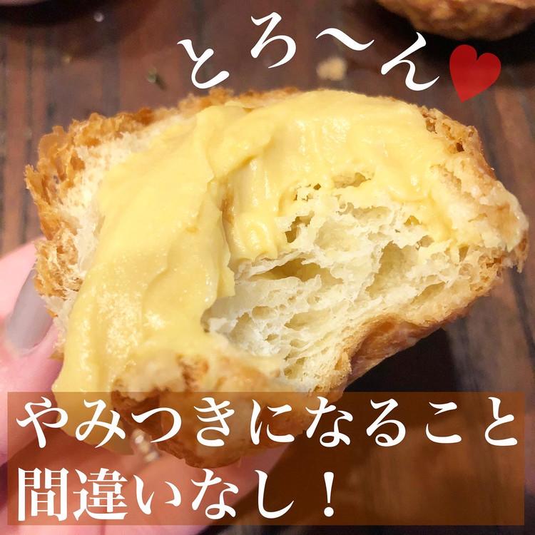 これクリームパンなんです!大人気の「カンヌ」が表参道で復活!_3