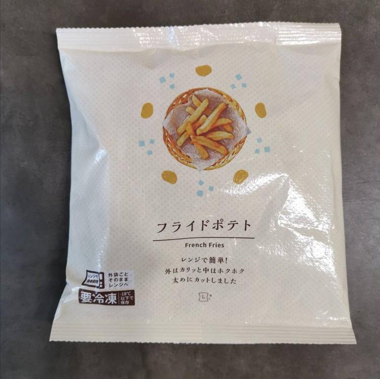 【おうち居酒屋】ローソンの冷凍食品で激ウマおつまみ5品_12