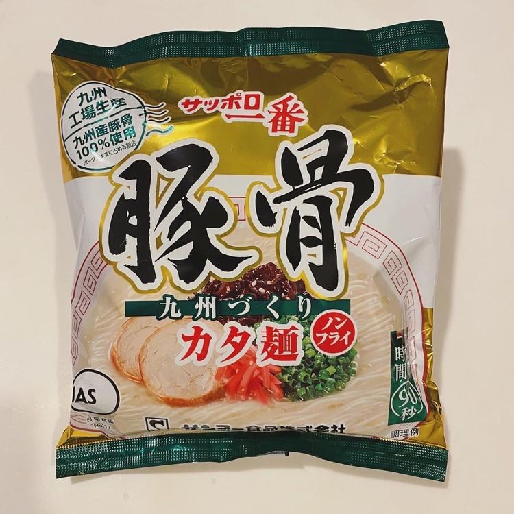 サッポロ一番 豚骨 九州づくりカタ麺[サンヨー食品株式会社]