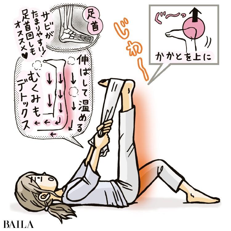 ずぼらヨガ:脚を操るポーズ