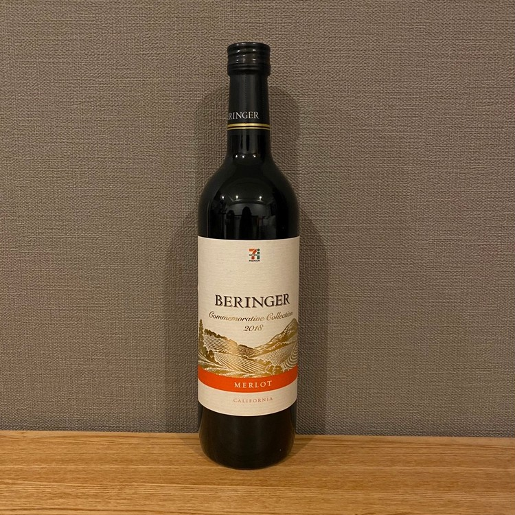 【セブン-イレブンで買えるおすすめワイン】5.ベリンジャー コメモラティブ・コレクション メルロー