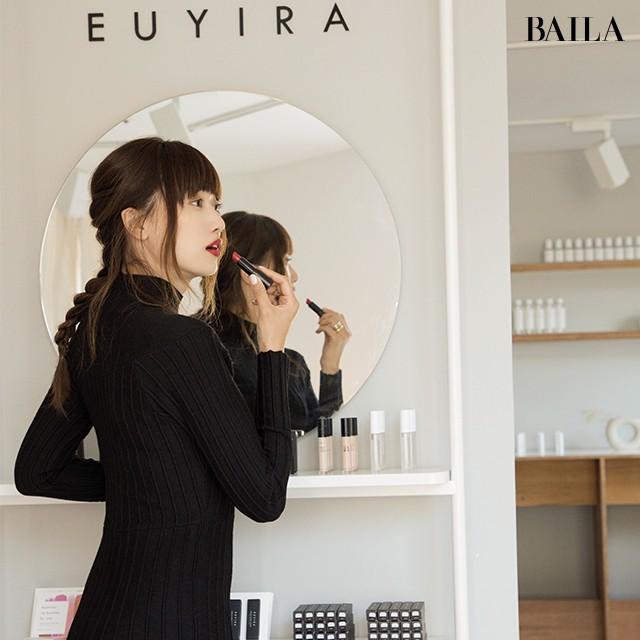 EUYIRA