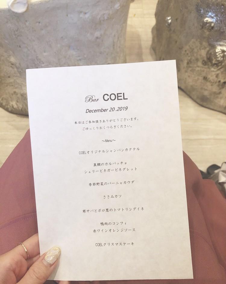【ヨンアさん初対面♡】Bar COEL♡_2