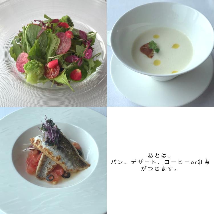 2,550円でフレンチコースが味わえる!レストランご紹介♡_1