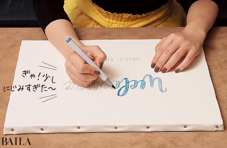 3水溶性フェルトペンで、文字の中央を塗っていく。ほどよくにじんだ感じが出たほうがおしゃれに