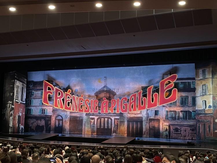 大好きな宝塚歌劇、月組公演へ!_3