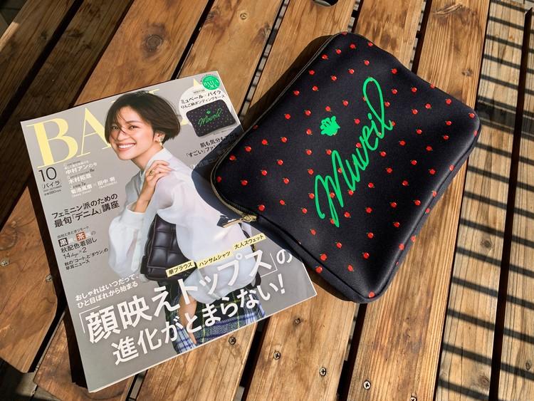 【BAILA10月号発売】付録は収納力抜群のリンゴ柄ケース♡_1