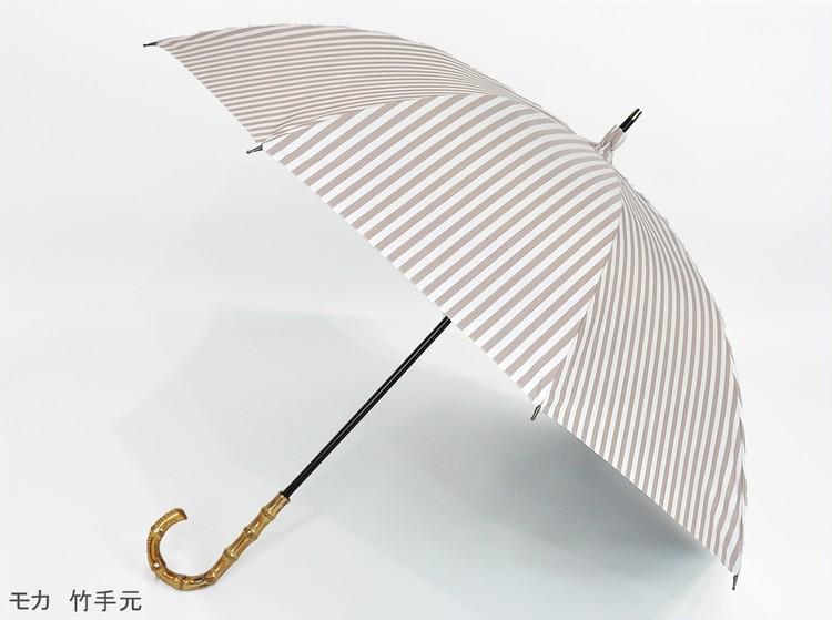 【サンバリア100】  の日傘 モカストライプ