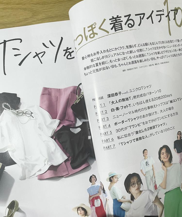 【BAILA7月号】女っぽく着る黒Tコーデ_2