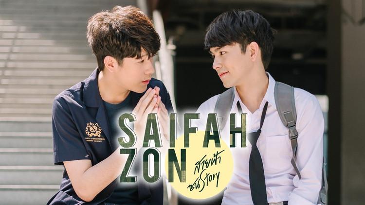 『SaifahZon Story』メインカット