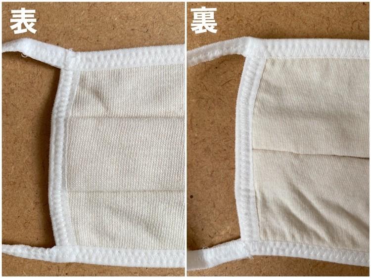 【無印良品】「繰り返し 使える 2枚組・マスク」秋冬向けあったかバージョン3種が新発売 裏毛素材