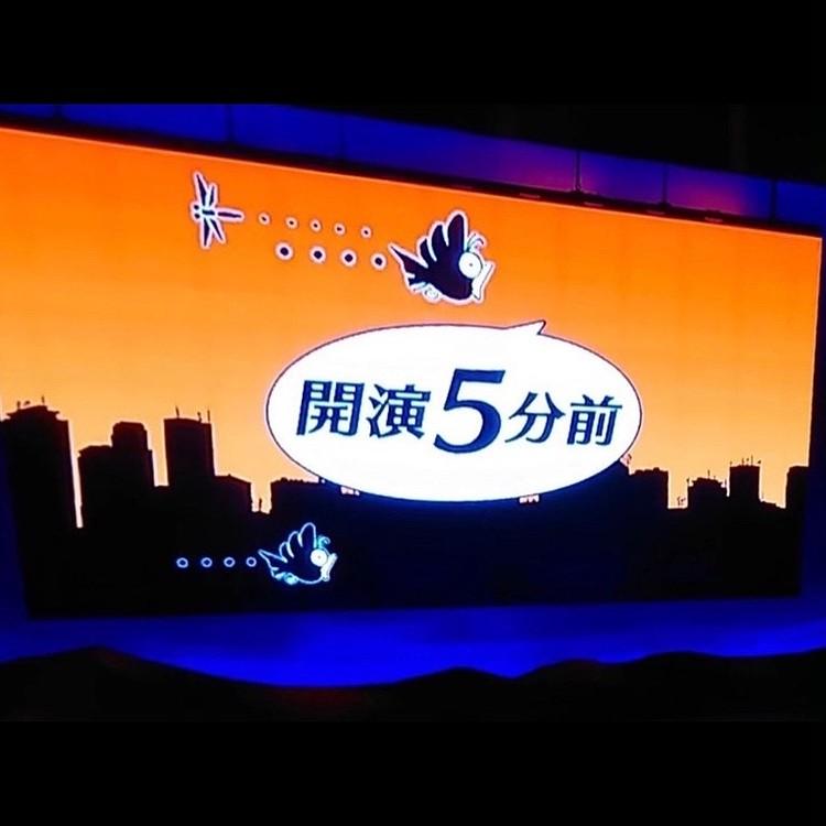 大好きな宝塚歌劇。雪組公演へ!_3