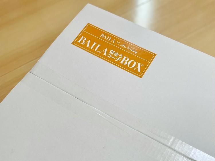 BAILAでも大人気のブランド「FRAY I.D」との限定BOXが手元に