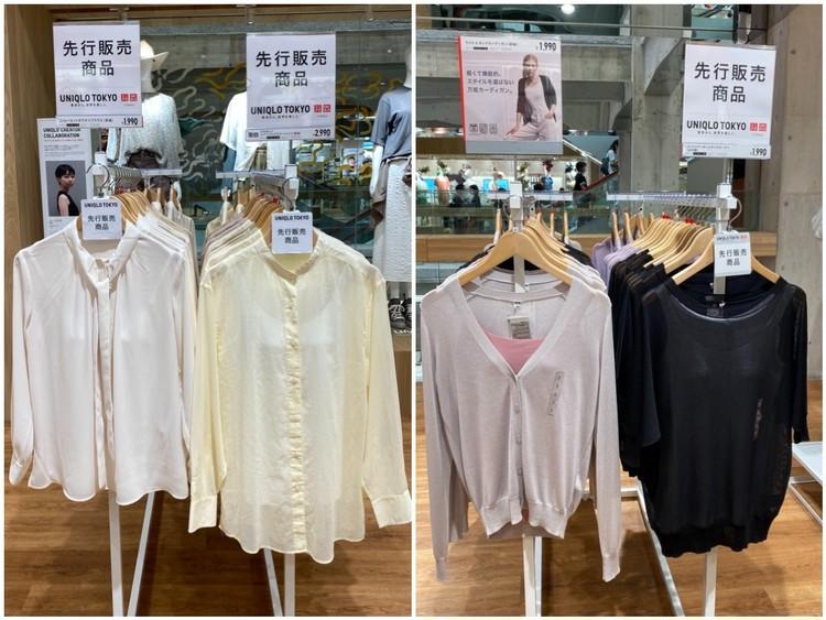 UNIQLO TOKYO(ユニクロ トウキョウ) 先行販売商品画像