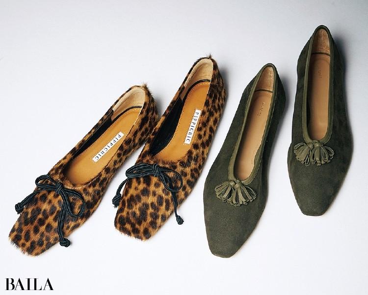 ロランスの靴、ピッピシックの靴
