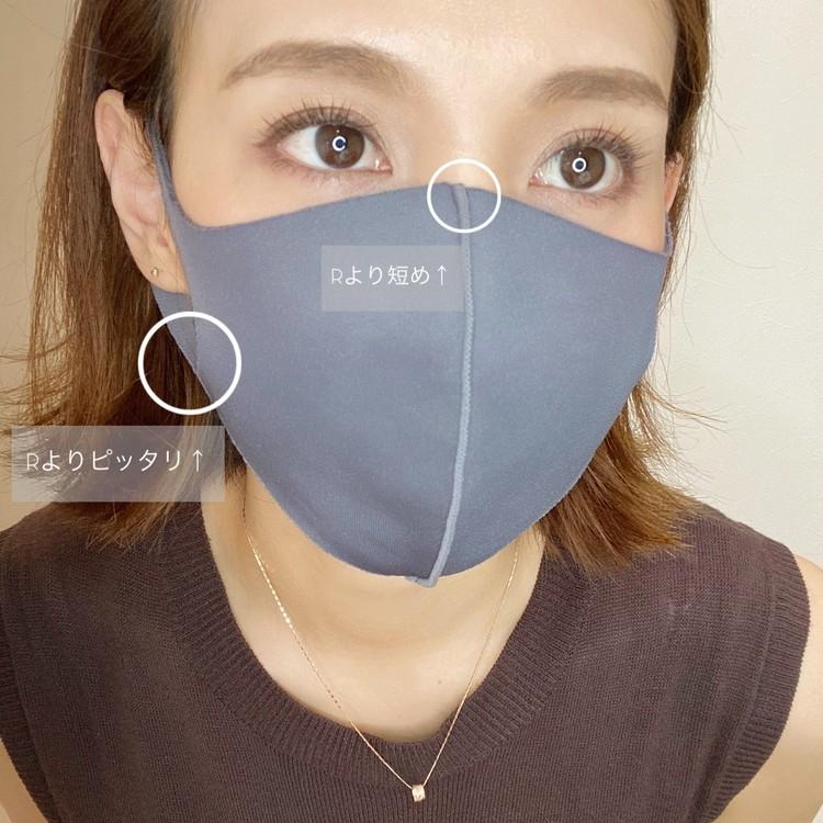 夏用ひんやりマスクはイオンで買えるパステルマスクがおすすめ!_4