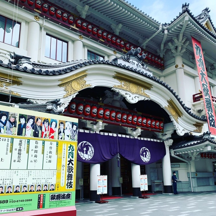 松本幸四郎と市川猿之助の9月大歌舞伎