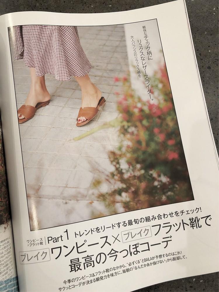 BAILA6月号を参考に♡柄ワンピース×フラットシューズコーデ_8