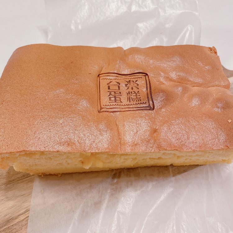 東急プラザ銀座に3/12にオープンした最も新しい専門店が「台楽蛋糕(タイラクタンガオ)」プレーンを開けたところ