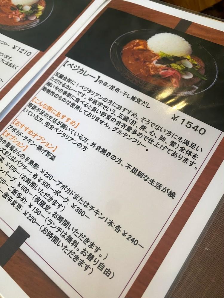 Uber・テイクアウト可!夏に食べたいヴィーガングルメ♡_5