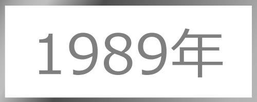 【ゲッターズ飯田の五星三心占い】2021年のピンチはどう乗り越える!?まずは自分のタイプをチェック! _9_2