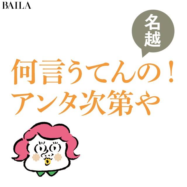 関西おばちゃん-2