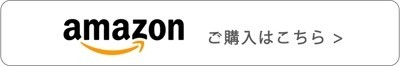 コーデの旬度を上げる春小物!【今月のおしゃれニュース】_5