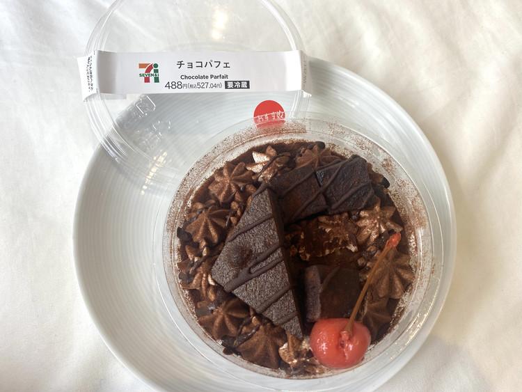 チョコパフェのパッケージ