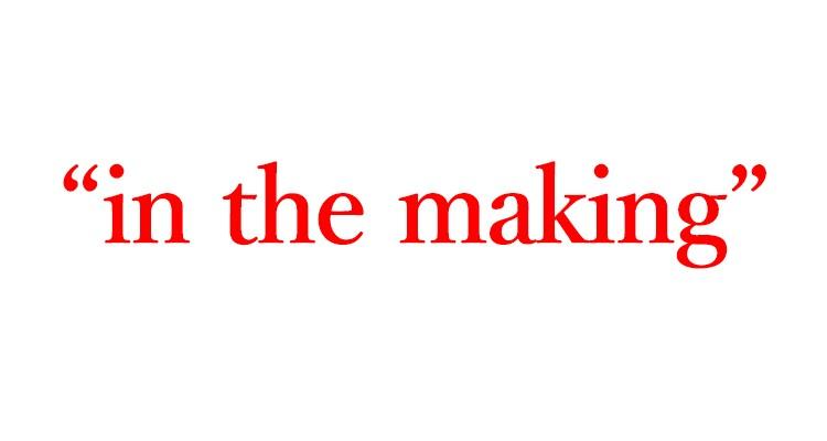 """「○○の卵」は英語で""""in the making"""""""