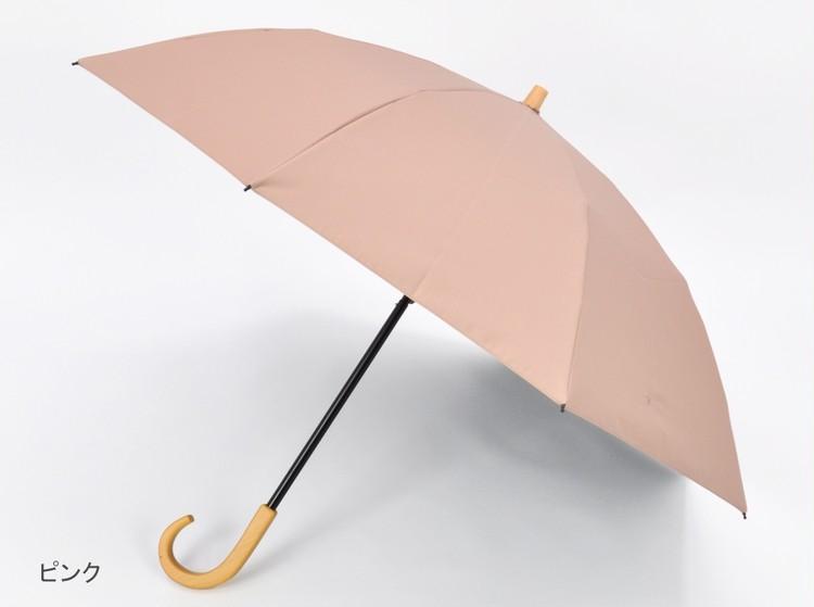 【サンバリア100】  の日傘 ピンク