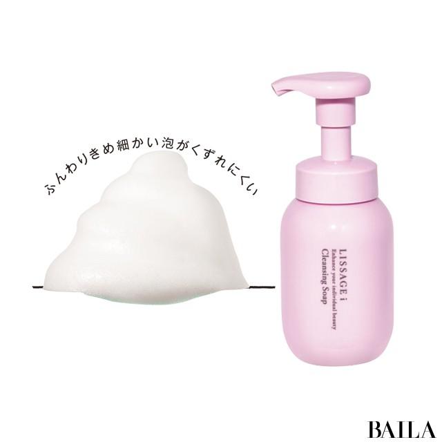 美肌は洗顔から!「すっきりタイプ」「最初から泡タイプ」今選ぶべき最新洗顔料①_1_4