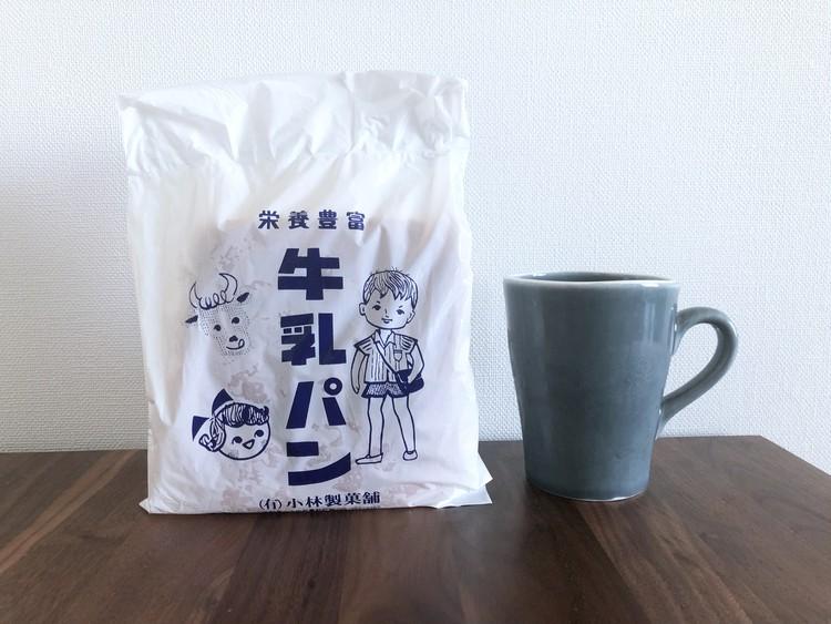 小林製菓浦の牛乳パン