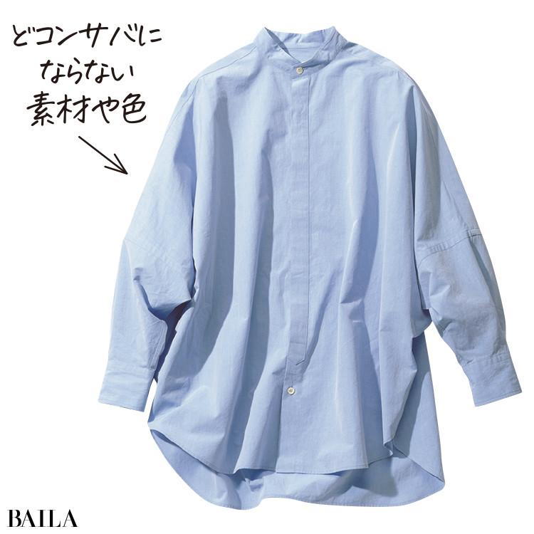 ブルーシャツ¥30800/サザビーリーグ(ユニオンランチ)