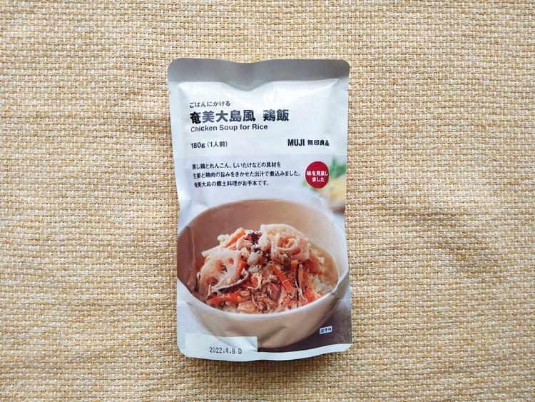 奄美大島風・鶏飯のレトルト