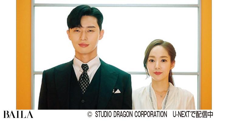 ネトフリで、U‐NEXTで…今30代が観るべき韓国ドラマまとめ!_14