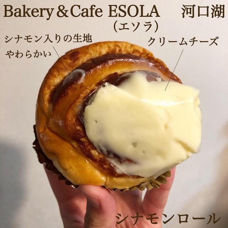 富士山が見えるパン屋さんと夫婦コーデ_3