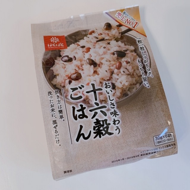 一度に豊富な栄養が摂れる|16穀米ごはん_1