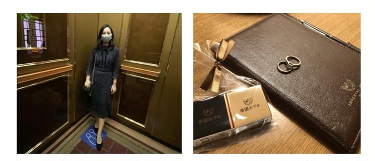 【GoTo トラベル】都民割引で憧れホテルへ!_1