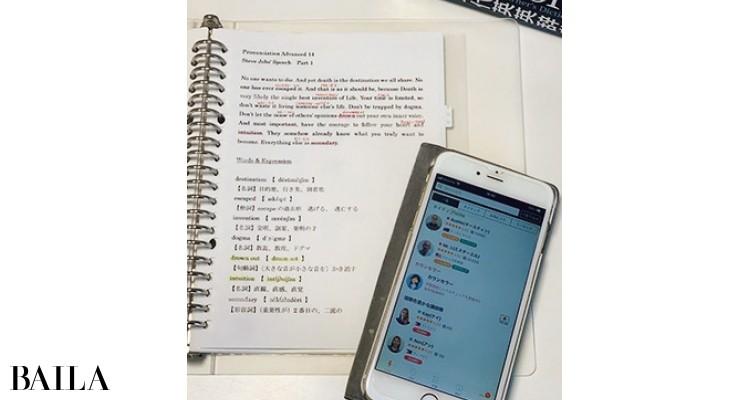 オンライン英会話ネイティブキャンプをすきま時間に受講