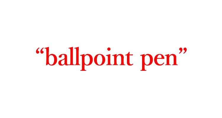"""「ボールペン」=""""ballpoint pen"""""""