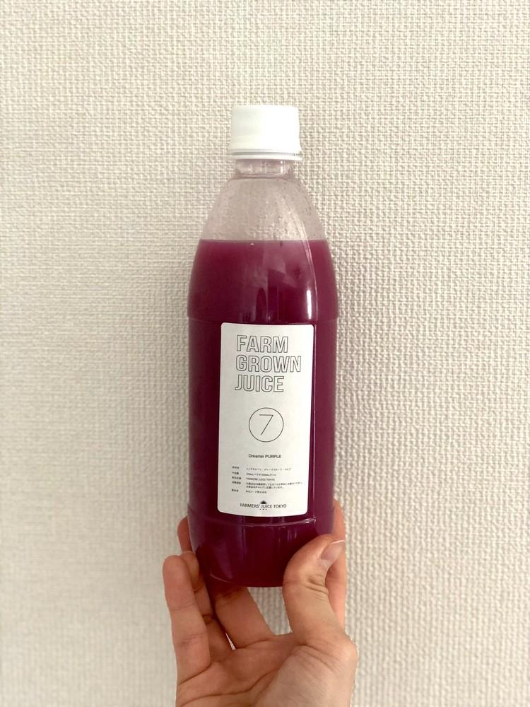 【1日断食】クレンズジュースで毒素排出〜当日編〜_5