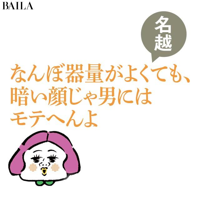 関西おばちゃん-6