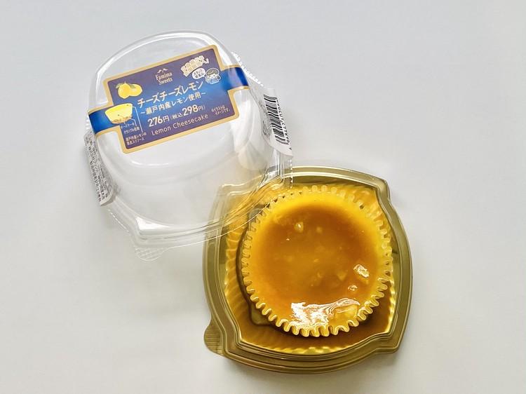チーズチーズレモンのパッケージ