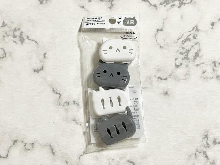 【セリアの猫グッズ3】歯ブラシキャップのパッケージ